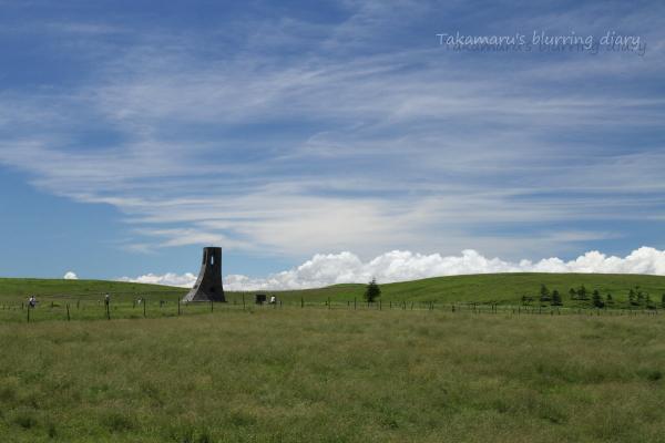 この塔はカミさんの方が綺麗に撮ってます。クヤシー