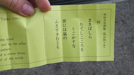 20120109003.jpg