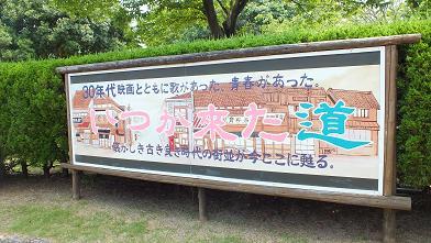 20120729004.jpg