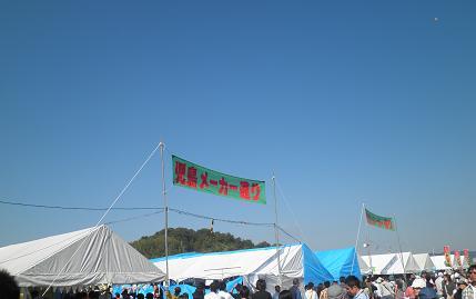 20121021007.jpg