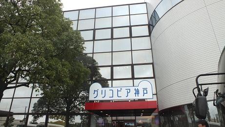 20121111001.jpg