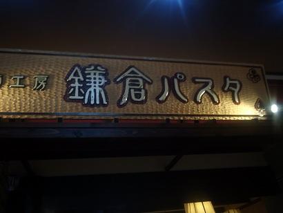 20130106001.jpg