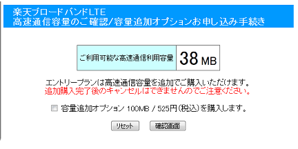 20130110001.png