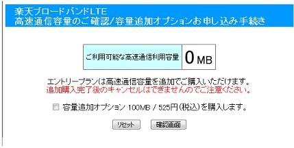 20130123001.jpg