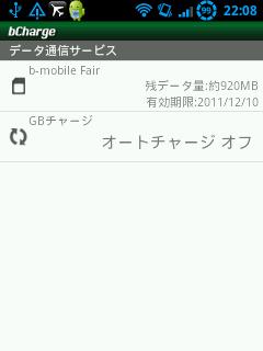 snap20110822_220828.png