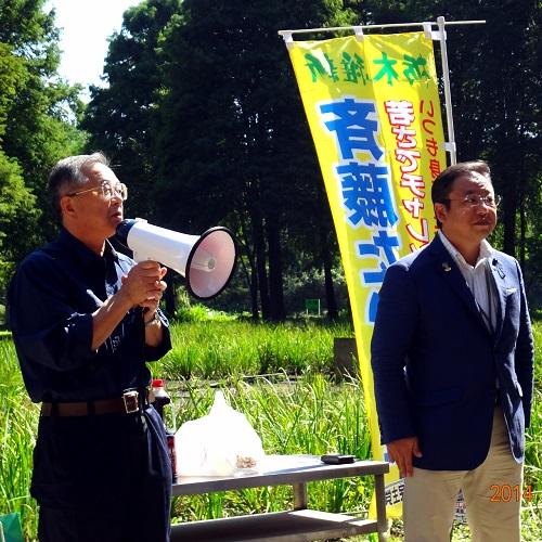 斉藤たかあき後援会≪第8回ふれあいバーベQ大会≫02