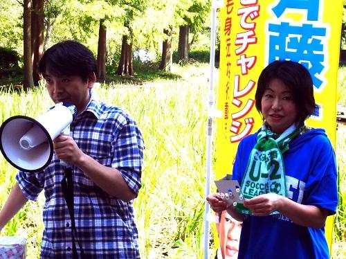 斉藤たかあき後援会≪第8回ふれあいバーベQ大会≫28