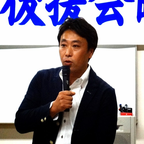 斉藤たかあき後援会≪第11回臨時総会≫編集⑤