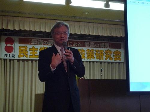 山口義行 立教大学経済学部教授の講演を聴講!②