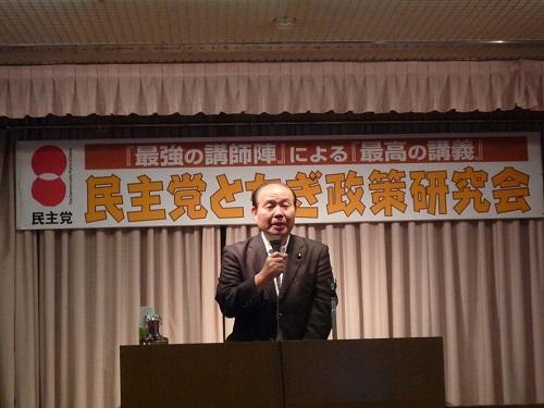 山口義行 立教大学経済学部教授の講演を聴講!④