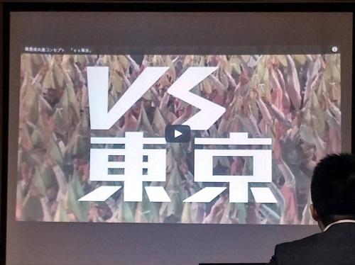 NPO法人グリーンバレー 大南信也 理事長の講義!⑩