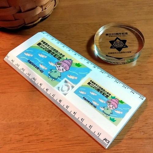 宇都宮市立田原西小学校 創立20周年記念式典・記念行事!③