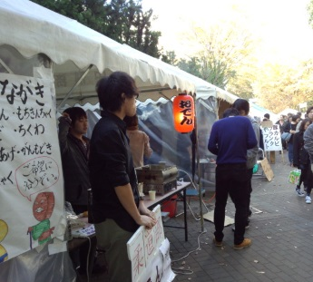 2014-11-24電通大2