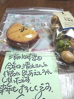 2014-12-10お菓子