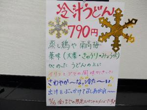 折り紙バージョン