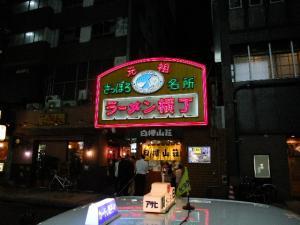 2010_07210106.jpg