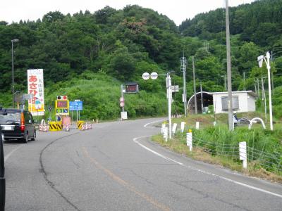 儀明峠トンネル
