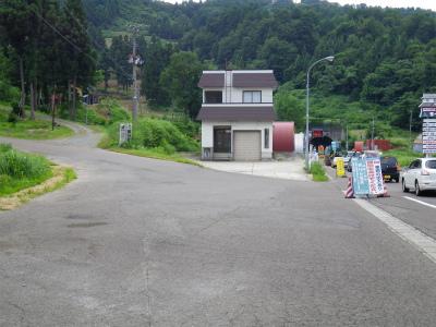 儀明峠旧道入口