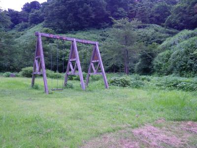 不動尊公園