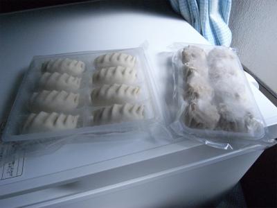 冷凍ヨコミゾ餃子