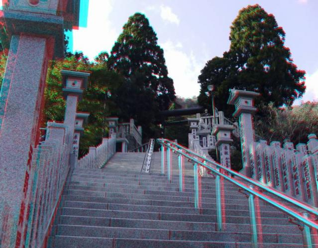 アナグリフ 阿夫利神社2