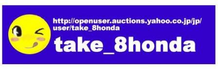 take_8honda ロゴ