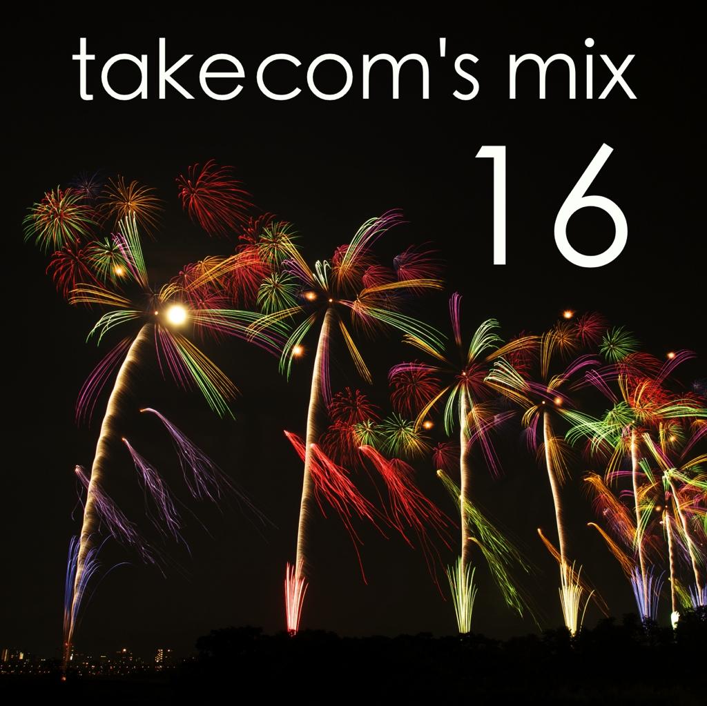 takecom1ろく