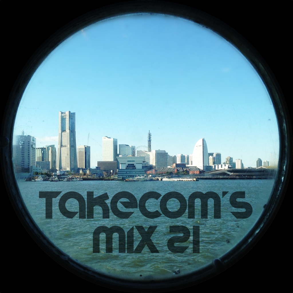 takecoms mix21r