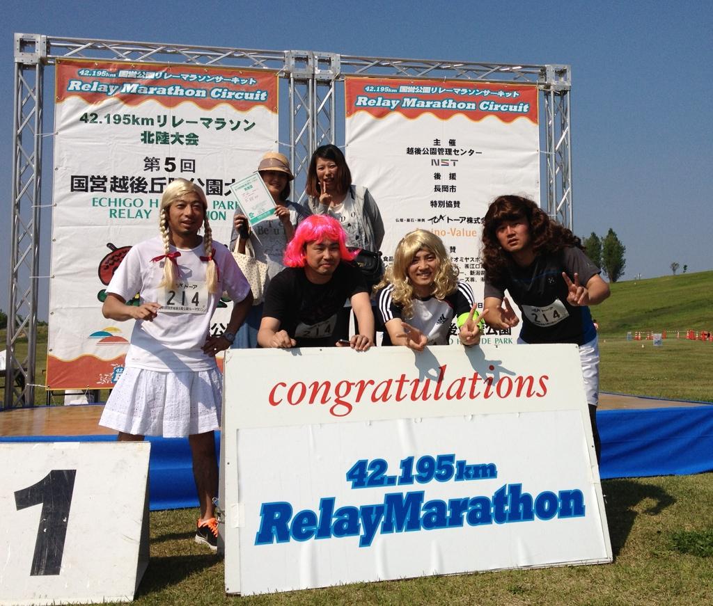 relaymarathon2.jpg