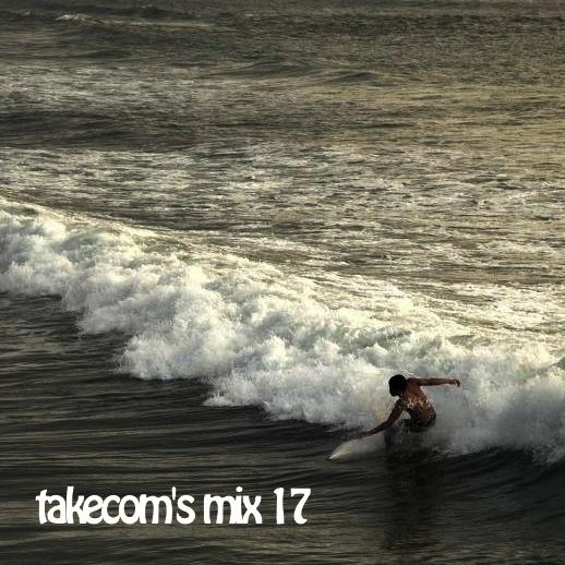 takecomsmix17.jpg