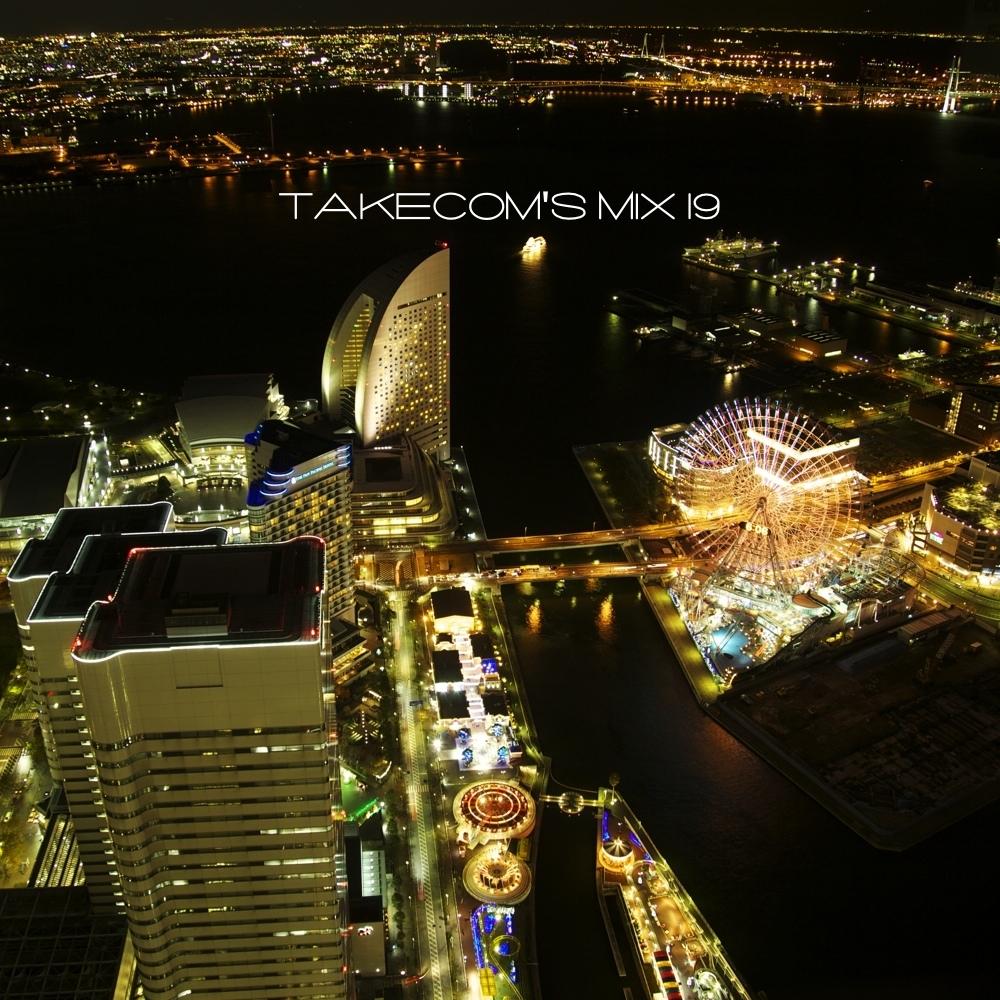 takecomsmix19.jpg