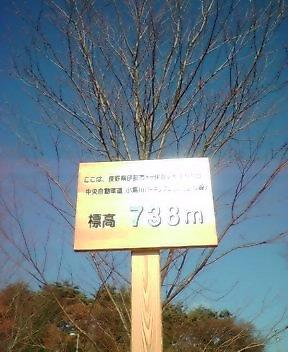 20061130_305994.jpg
