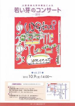 IMG_0001_20101005095059.jpg
