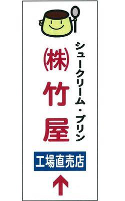 文書 (1)_R