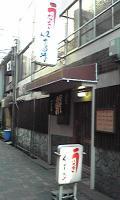 Image627.jpg