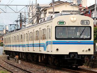 【秩父】1003F-01