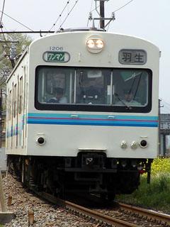 【秩父】1006F-01