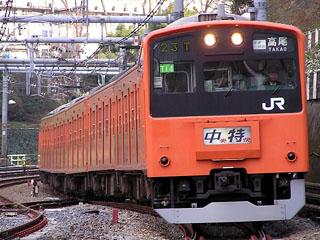 【豊田】T14