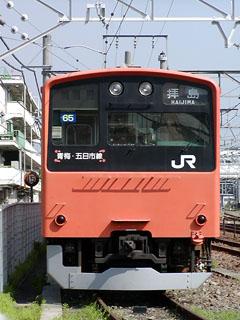 【豊田】青65