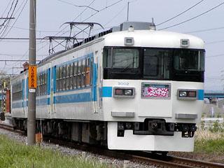 【秩父】3002F_01