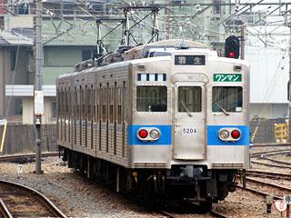 【秩父】5004F-01
