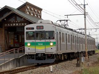 【秩父】7002F-01