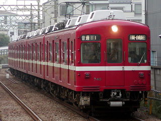 【京急】739F_01
