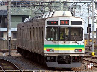 【秩父】7501F-01