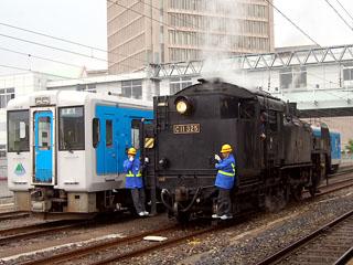 【山形】A06-01