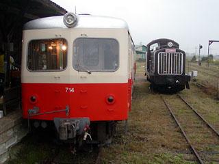 【鹿島】DD901
