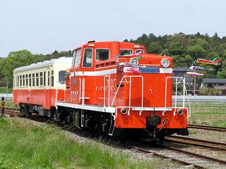 【鹿島】DD902(朱)