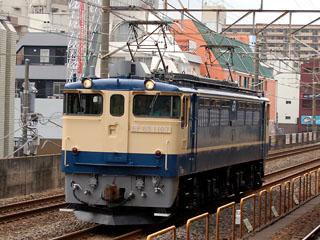 【田端】EF651107_01