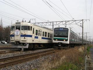 【勝田】K752-02