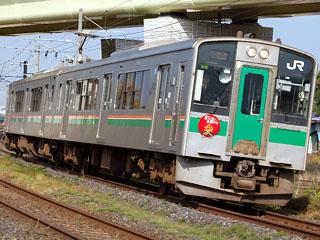 【山形】Z02-01
